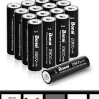 単3充電池✨新品、未使用