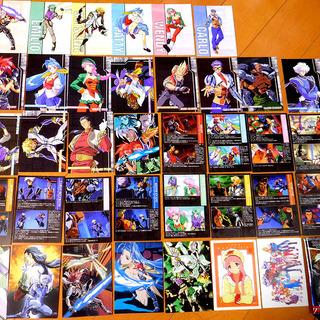 サイキックフォース2012 カード