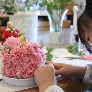 キッズフラワーアレンジメント♥お花を使った情操教育♥4歳から初め...