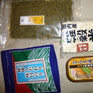 賞味期限あります。 食品 4種類 胚芽押麦・味付け海苔・黒とろろ...