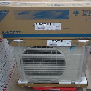 エアコン 未使用 ~9畳用 ダイキン 標準取付工事費込み!F22...