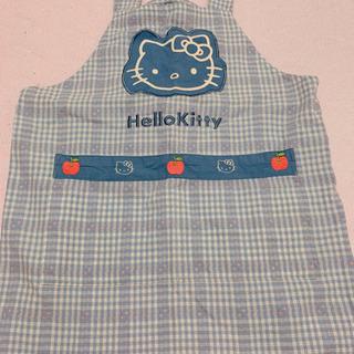 エプロン キッズ 子供用 130cm サンリオ kitty ブルー