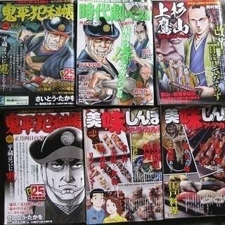 古本 美味しんぼ2冊・時代劇ベスト他4冊 合計6冊 ワンコイン ...