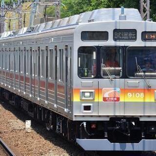 鉄道写真 東急電鉄 9000系9008F 出場試運転