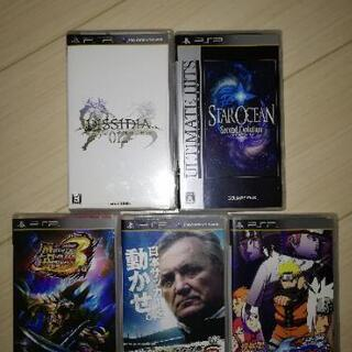 PSPカセットセット (※バラ売り可能 要相談) 価格交渉受け付...
