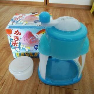 手動氷かき器 ブルー