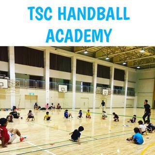 【無料体験】湖西地域初の小学生対象のハンドボールスクール