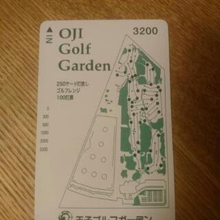 ゴルフプリペイドカード