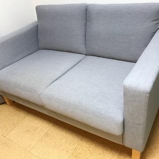 [再値下げ] IKEA 2人掛けソファ KARLSTAD