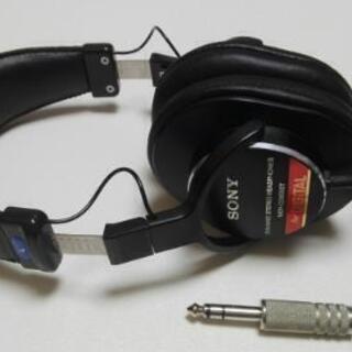 美品!Sony MDR-CD900ST
