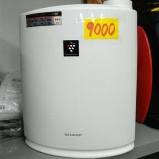 新品 SHARPプラズマクラスタ乾燥機