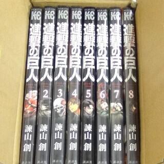 新品同様 進撃の巨人 1~8巻 漫画