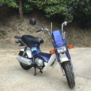 ホンダ シャリー50cc 実動
