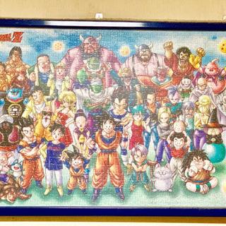 【枠付】ドラゴンボールZ超大集合!1000ピースパズル