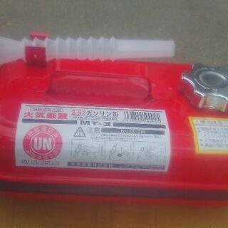 燃料 携行缶 MTー3(矢澤産業 2.5L)