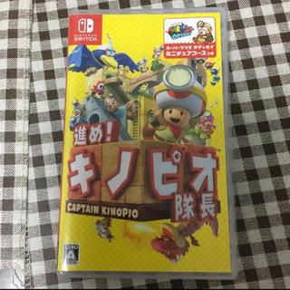 任天堂Switch  キノピオ 美品