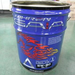 ザーレンオイルの空き缶