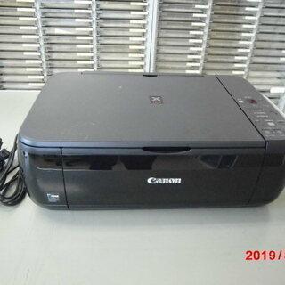 Canon 複合機 インクジェットプリンター / スキャナー P...
