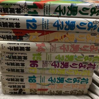 花より男子 完全版 1〜20巻セット