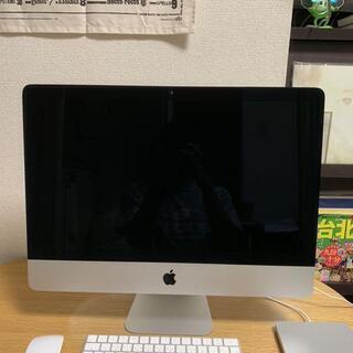 値下げ!Mac (21.5インチ, 2017) 2.3GHz 1...