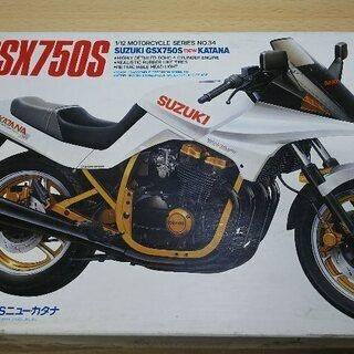 スズキGSX750S ニューカタナ