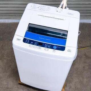 AQUA アクア 全自動電気洗濯機 AQW-S60B 6.…