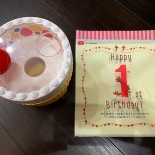 【12/31まで値下げ!】いちごケーキのおもちゃ/こどもちゃれんじ