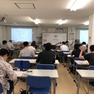 日本エネルギー管理センター 2020年度 第一回 電験三種 無料...
