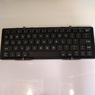 Bluetooth 三つ折りコンパクトキーボード