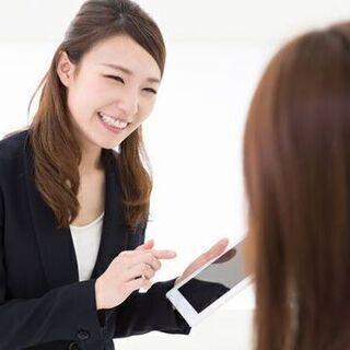 茨城で働く!ドコモショップ☆スマホサポートスタッフ☆docom...