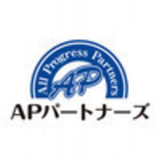 【急募】スマホアドバイザーのお仕事☆勤務地は岡山市中区