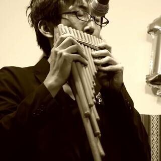 南米の笛サンポーニャレッスン【初心者歓迎】大人の音楽教室 ※オン...
