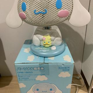 激安シナモロールキャラクター扇風機