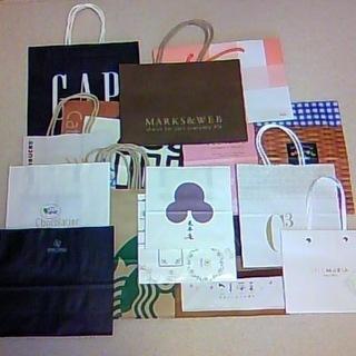 紙袋☆25枚