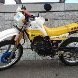 セロー 2型  ヤマハ serow225 黄色