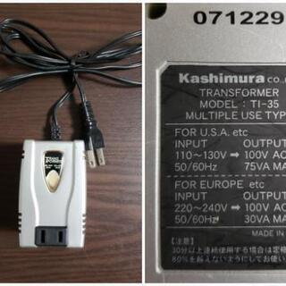 カシムラ 海外用変圧器 TI-35