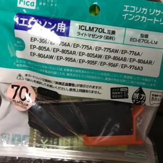 エレコム製  エプソン用 ライトマゼンダ  ICLM70 L