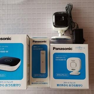 Panasonicホームセキュリティ ホームユニット他