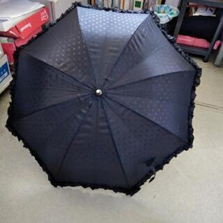 日傘   UVカット  晴雨兼用