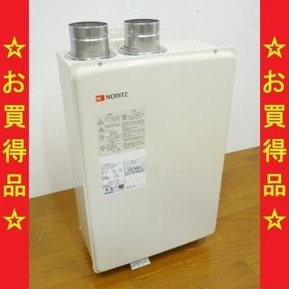 【未使用】 ノーリツ/NORITZ 2008年製 ガスふろ給湯器...