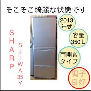 大容量 両開き扉 SHARP 350L SJ-WA35Y 掃除完...