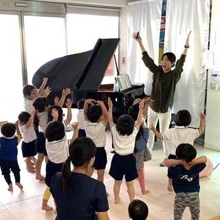 """【9月体験会】""""音楽の力""""で、子どもの可能性を伸ばしてみませんか?"""
