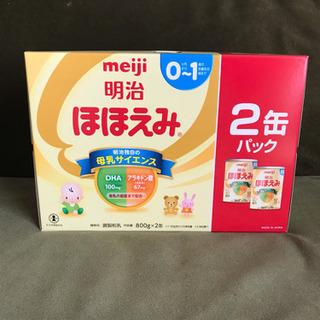 【取引中】粉ミルク  2缶 オマケ付き