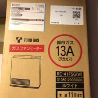 都市ガス ガスファンヒーター rc-41fsg 東邦ガス 201...