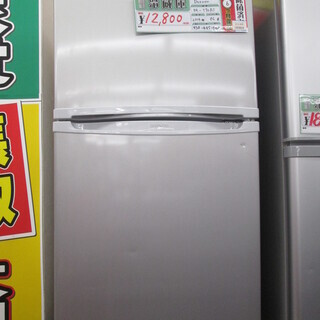 Daewoo 冷蔵庫 DR-T90AS