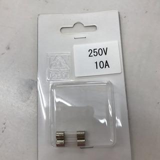 ヒューズ  250V 10A