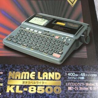 CASIO ネームランドKL-8500