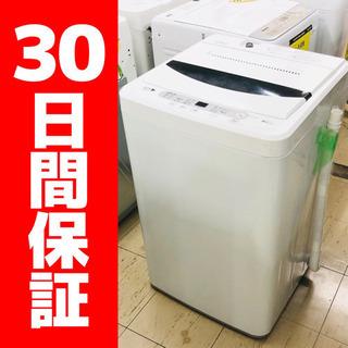 新生活応援SALE! 2017年製 HerbRelax(ヤマダ電...