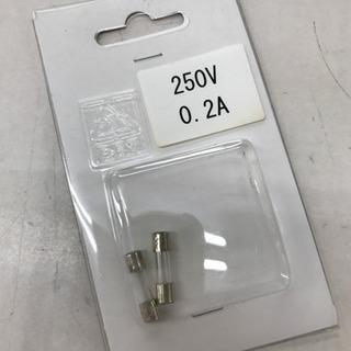 ヒューズ 250V 0.2A
