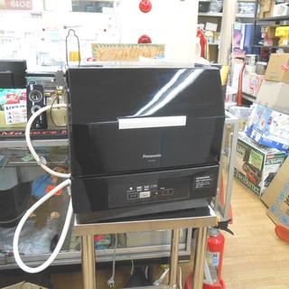 パナソニック 食洗器 NP-TCR2 食器洗い乾燥機 ブラック ...